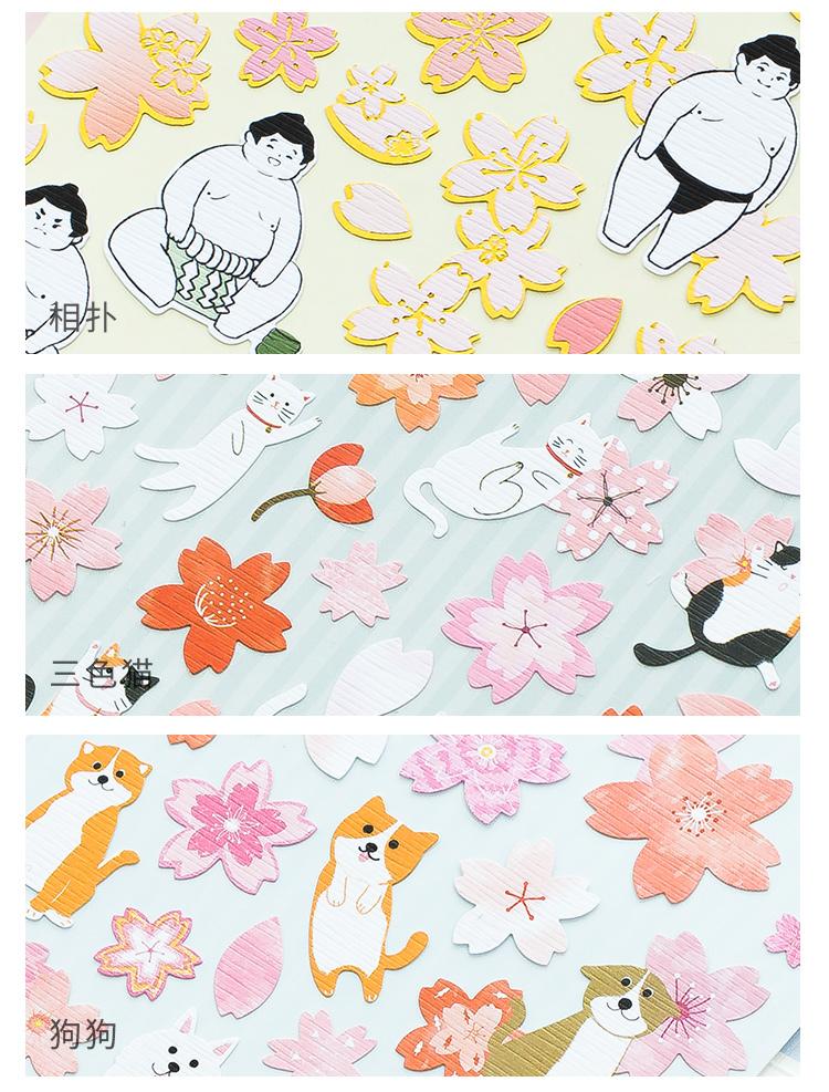 日式小清新可爱樱花贴纸 手账工具diy素材手帐本套装手机装饰贴画